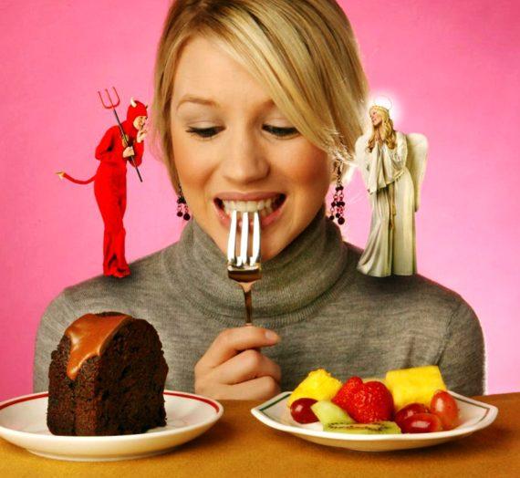 Привычки в питании